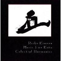 Reiko Kimura - Celestial Harmonies (2000)