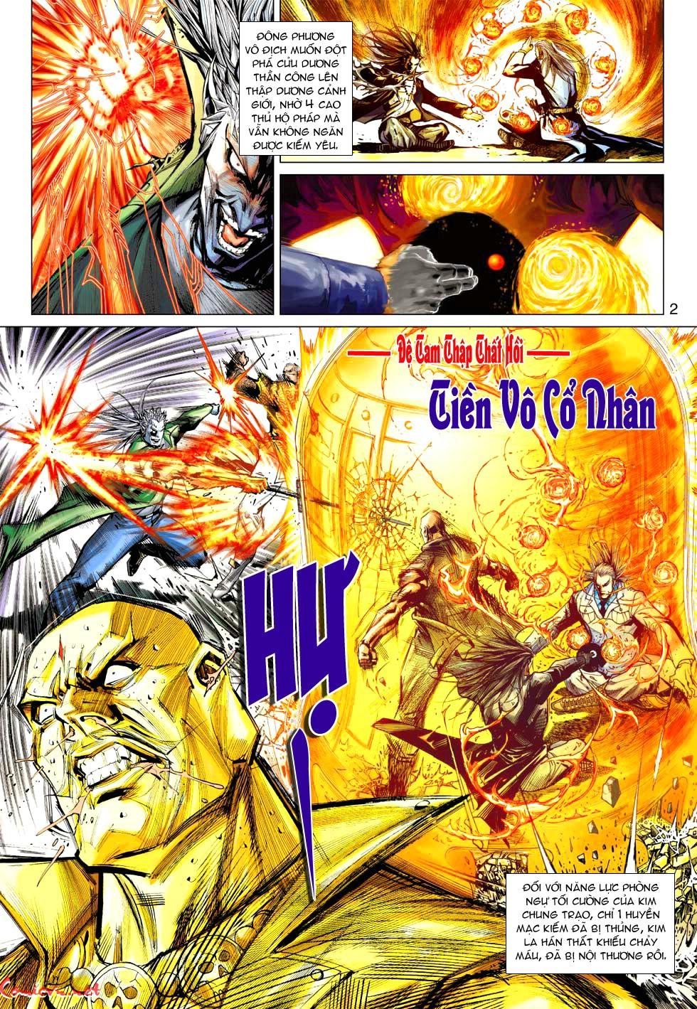 Vương Phong Lôi 1 chap 37 - Trang 2