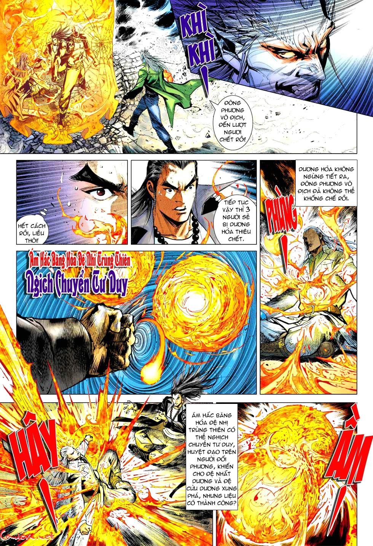 Vương Phong Lôi 1 chap 37 - Trang 4