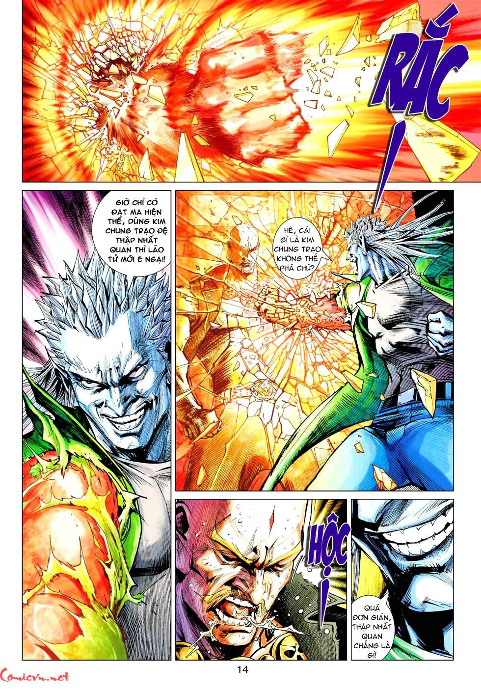 Vương Phong Lôi 1 chap 37 - Trang 5