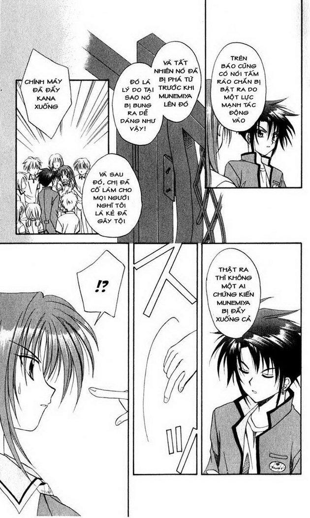 Truyện tranh trinh thám: Spiral: Suiri no Kizuna - Thám tử kỳ tài 016