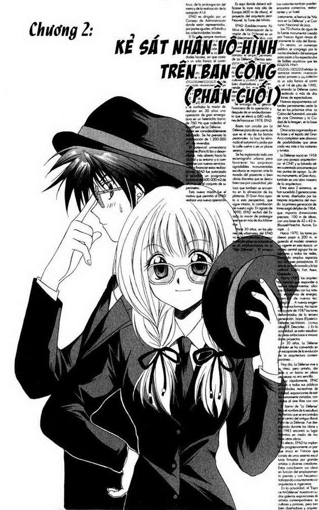 Truyện tranh trinh thám: Spiral: Suiri no Kizuna - Thám tử kỳ tài 002