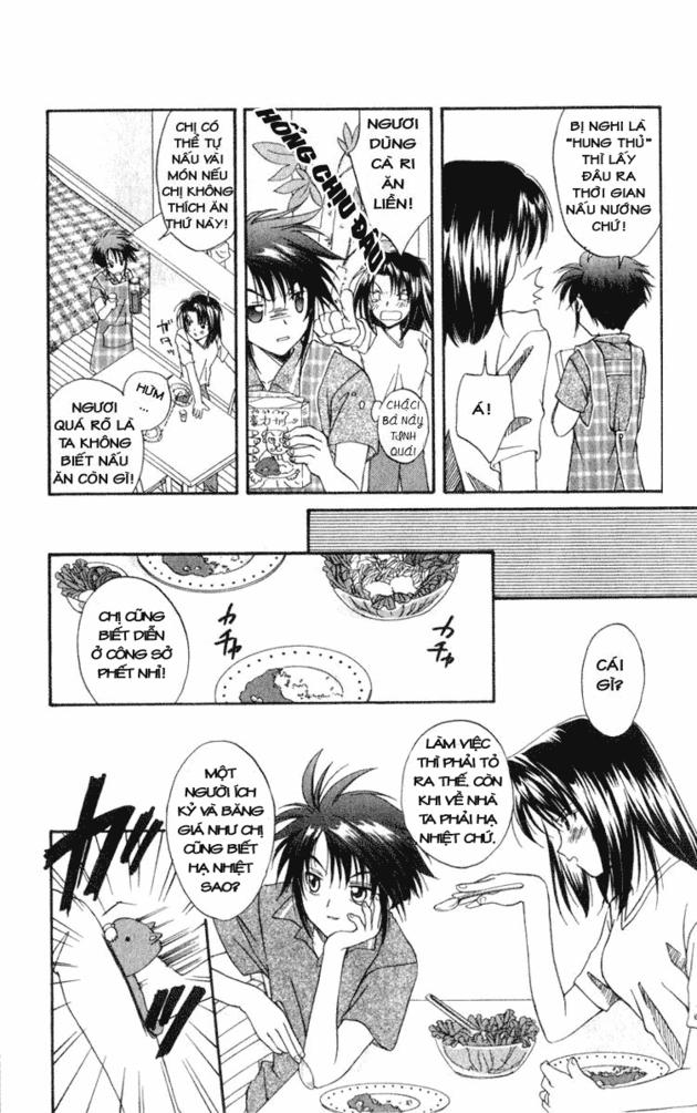 Truyện tranh trinh thám: Spiral: Suiri no Kizuna - Thám tử kỳ tài 029
