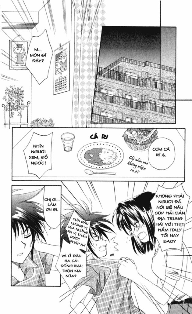 Truyện tranh trinh thám: Spiral: Suiri no Kizuna - Thám tử kỳ tài 028