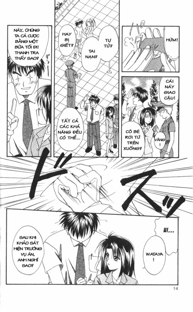 Truyện tranh trinh thám: Spiral: Suiri no Kizuna - Thám tử kỳ tài 014