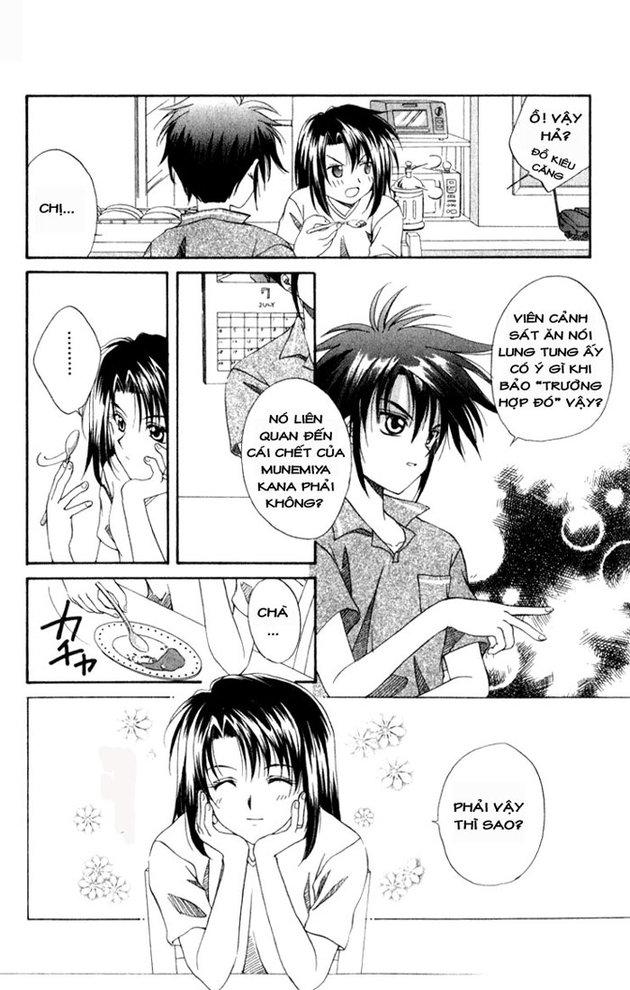 Truyện tranh trinh thám: Spiral: Suiri no Kizuna - Thám tử kỳ tài 034
