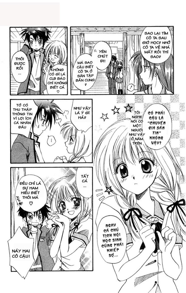 Truyện tranh trinh thám: Spiral: Suiri no Kizuna - Thám tử kỳ tài 045