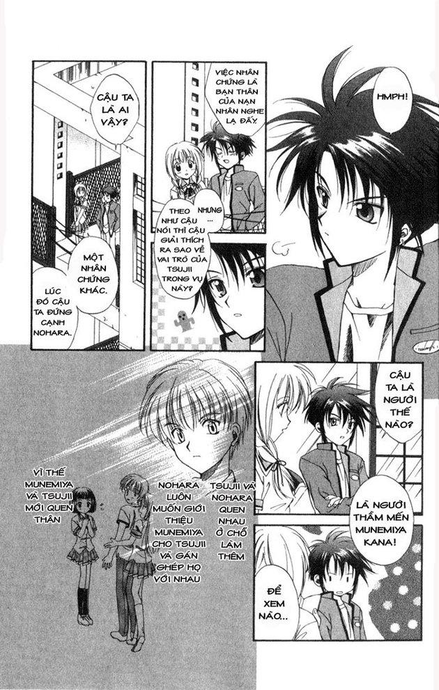 Truyện tranh trinh thám: Spiral: Suiri no Kizuna - Thám tử kỳ tài 052