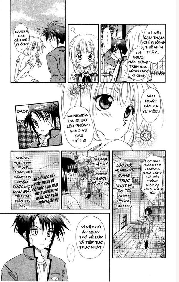 Truyện tranh trinh thám: Spiral: Suiri no Kizuna - Thám tử kỳ tài 056