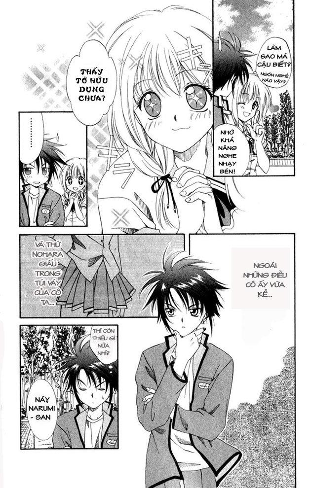Truyện tranh trinh thám: Spiral: Suiri no Kizuna - Thám tử kỳ tài 057