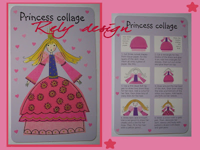 Rely design_Princess collage