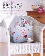 Sal bolso japonés