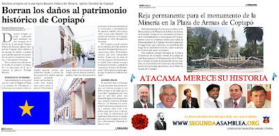 Atacama merece su Historia