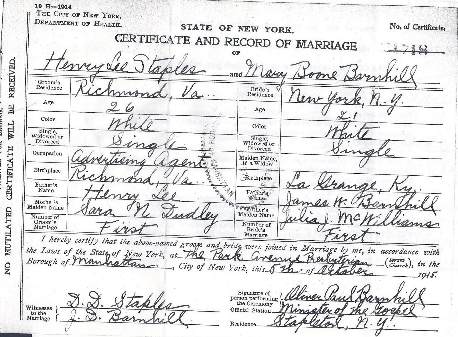 New york marriage record