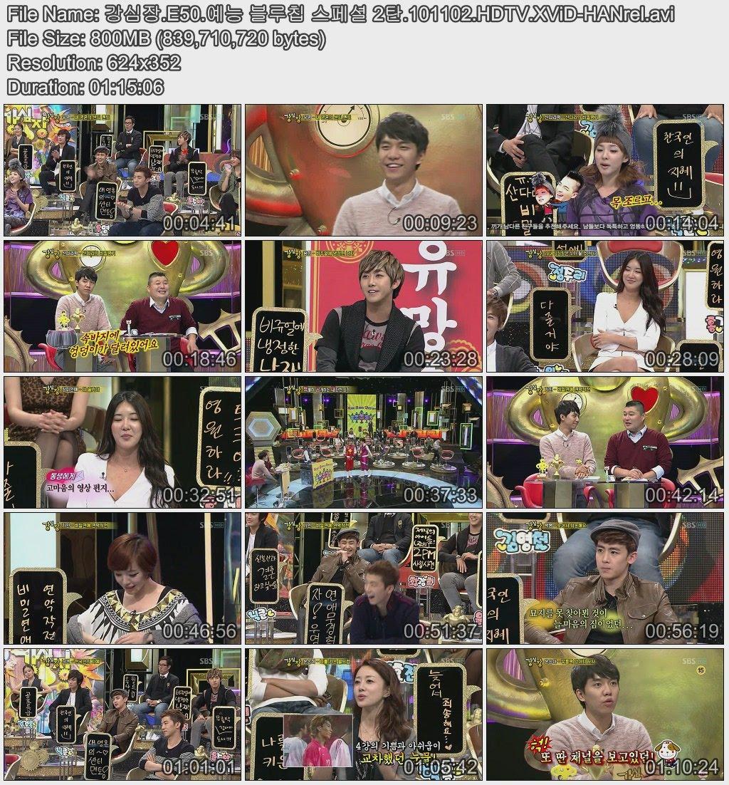 2NE1 (Dara, Bom), 2PM (Nichkhun, Wooyoung), Brown Eyed Girls (Gain ...