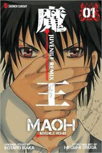 Mao: Juvenile Remix vol. 1