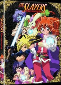 The Slayers Revolution DVD Set 1