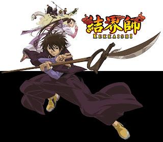 Free Kekkaishi Episode on iTunes