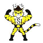 Tiger Sh1t