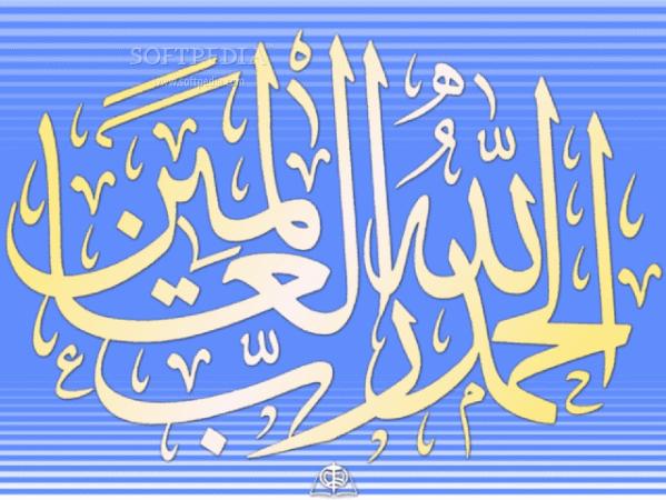 Alhamdulillah calligraphy yellow color islamic