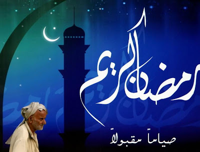 wallpaper ramadhan - free ramadan wallpaper