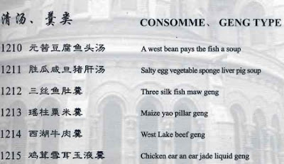 Hilarious Comments To A Foreign Menu Seen On  www.coolpicturegallery.net