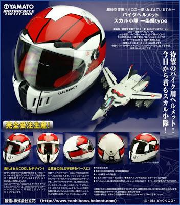 Robotech HelmetVoltron Helmet