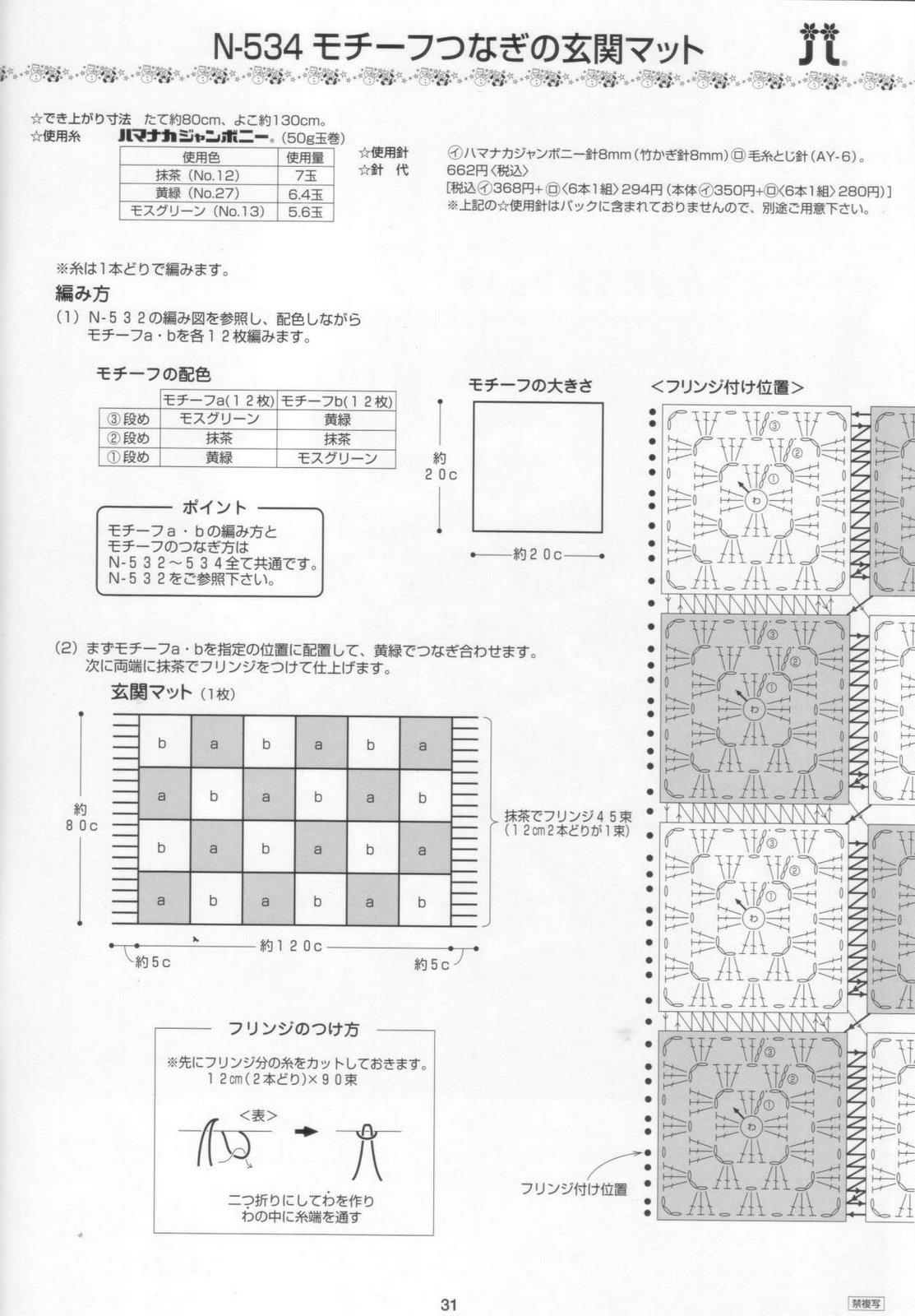 [tapete+square_grafico.jpg]