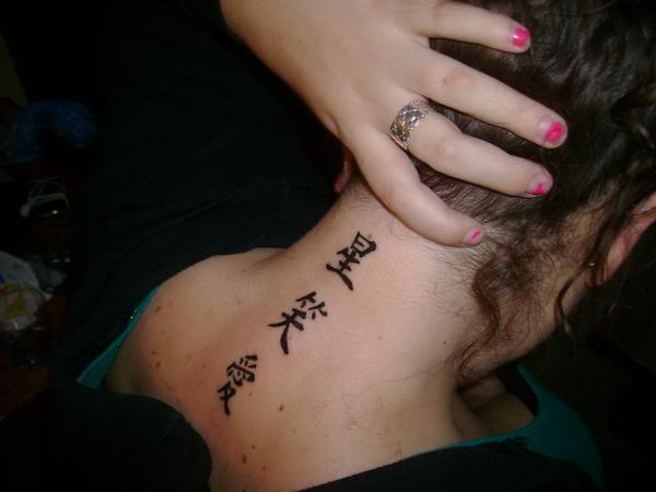Zodiac Tattoo Designs There Is Only Here Katakana Symbols Are