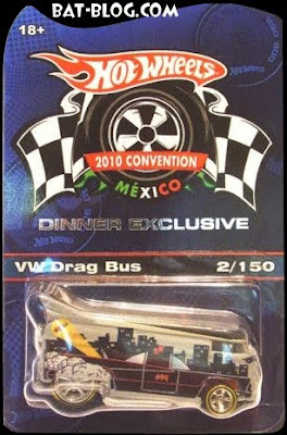Bat blog batman toys and collectibles new hot wheels for 9 salon hot wheels mexico