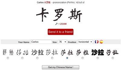 Tu nombre en chino
