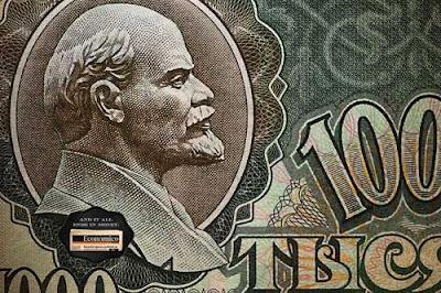 Anuncio: Al final, todo acaba siendo dinero