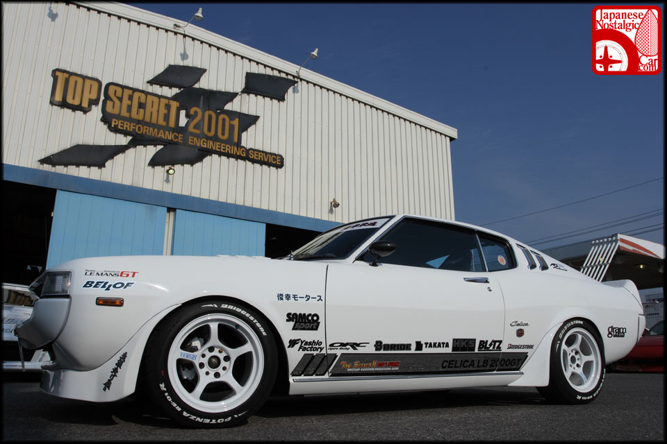 Toyota Celica GT Japan Muscle Car Pictures ~ Auto Car