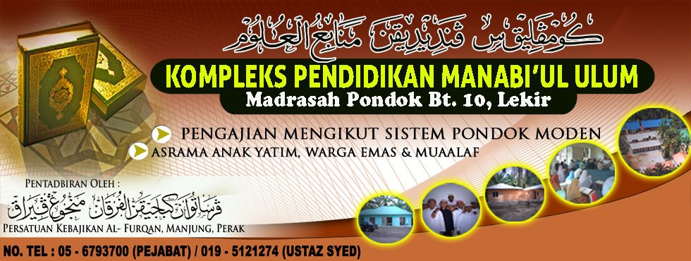 Persatuan Kebajikan Al-Furqan, Manjung, Perak