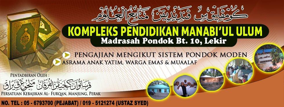 Persatuan Kebajikan Al-Furqan, Manjung, Perak