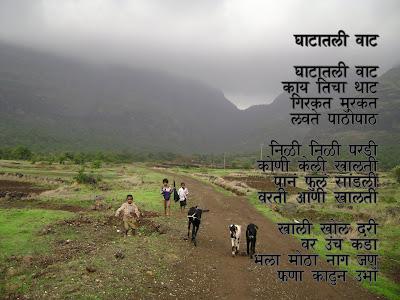 friendship poems in marathi. friendship poems in marathi. friendship poems in marathi