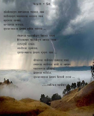 love poems in spanish. 2011 love poems in spanish for