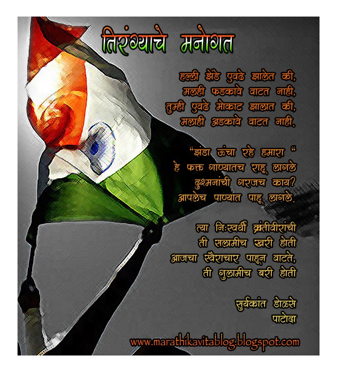 Hindi Essays On Our School   Hebron Ministries