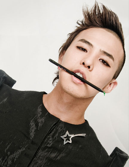 Big Bang ~ Gdragon_pen1