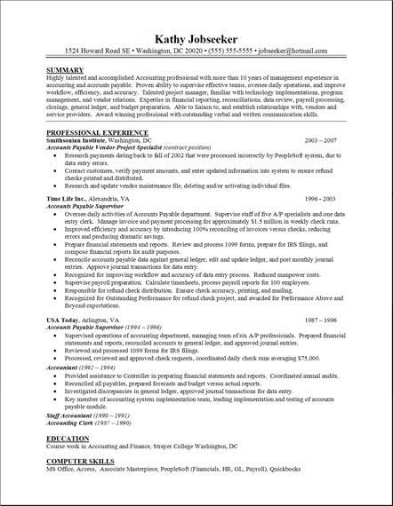 sample letter clerical resume sample