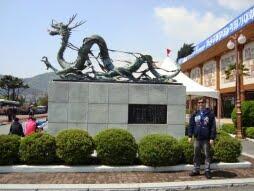 na Coréia do Sul...