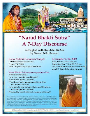 Pracharak of Jagadguru Shree Kripaluji Maharaj to speak at the Hanuman Temple