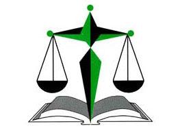 هو ده الميزان إللى فى كل المحاكم .... وهو ده العدل إللى مالى البلد