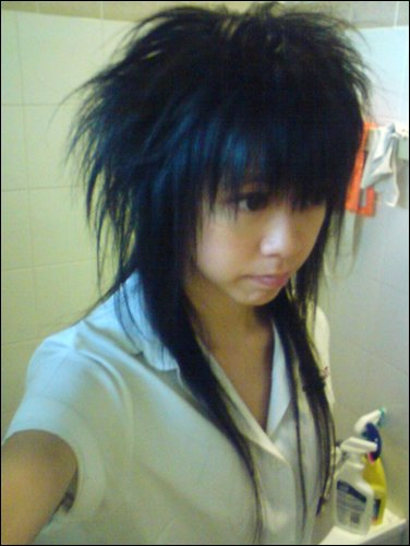 Technorati Tags: asian mullets, culture, hair styles. Asian Emo hairstyle.