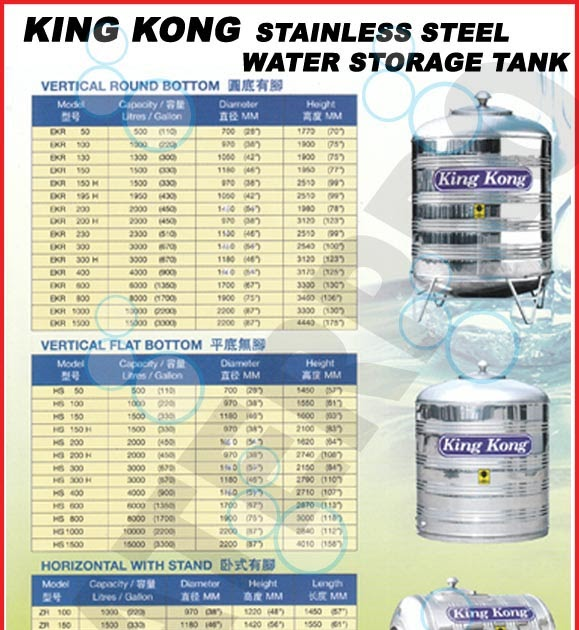 Kingkong Stainless Steel Water Tank