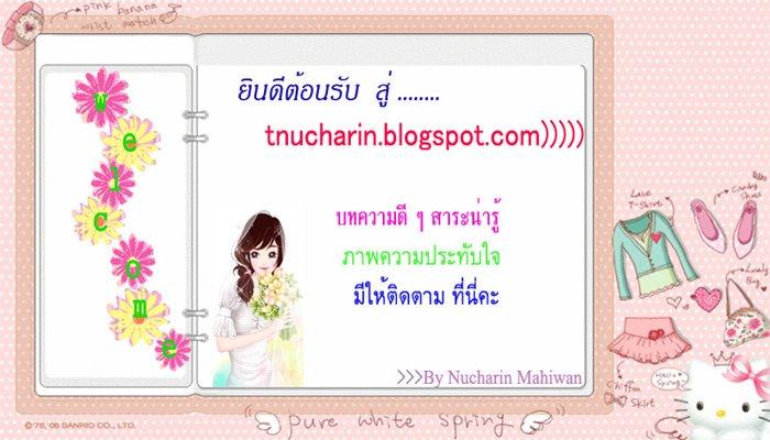 nucharin