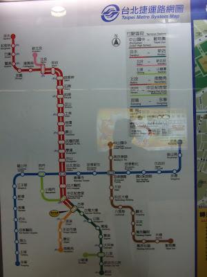 台北捷運地圖