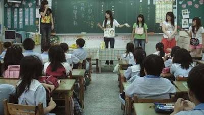 台灣課室情形