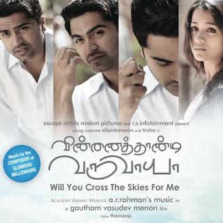 Vinnaithaandi Varuvaaya Movie Online