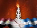 أوقفوا تصديــر الغـاز لاسرائيل...